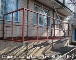 Строительство балконов в Кривом Роге