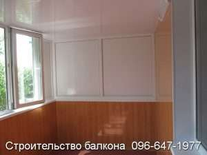 Обшивка балкона, Кривой Рог