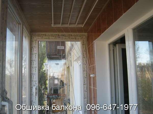 Отделка балкона и лоджии Кривой Рог