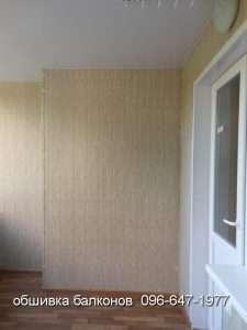 Обшивка балкона панелями МДФ в Кривом Роге