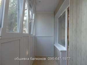 Обшивка балкона МДФ Кривой Рог