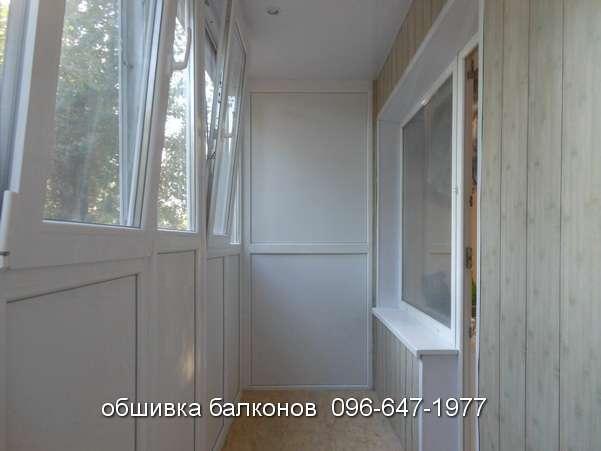 Обшивка балкона и лоджии МДФ