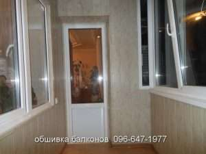 Обшивка балкона лоджии в Кривом Роге