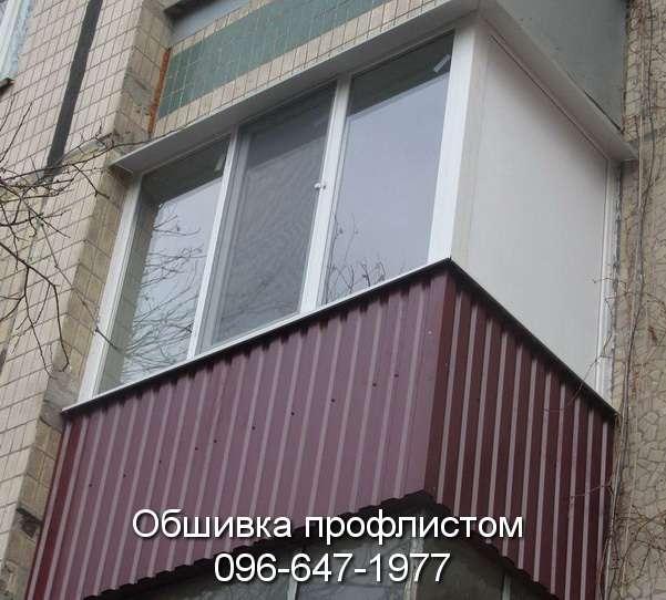 Отделать балкон профнастилом