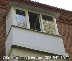 kricha na balkon krivoy rog