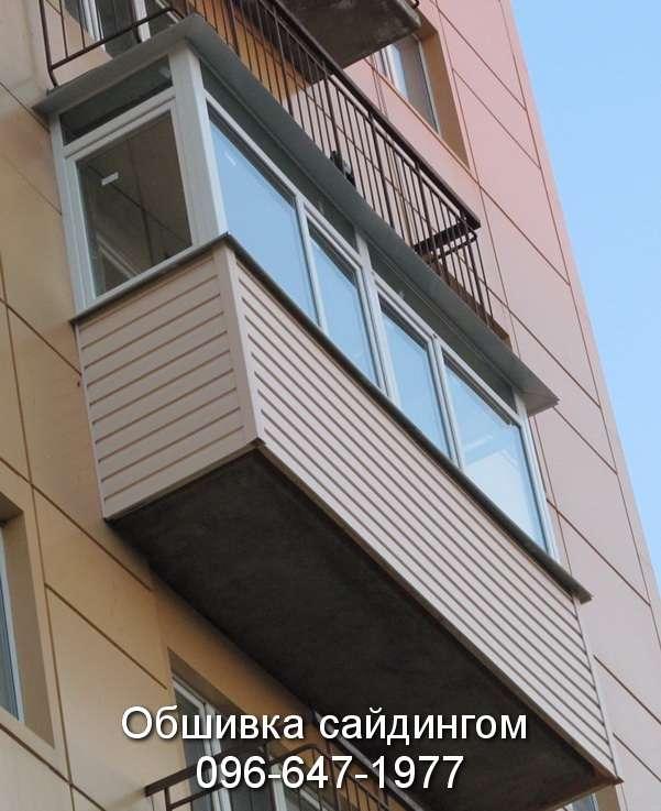 балкон, лоджия отделка Кривой Рог