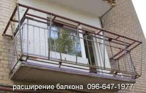 Укрепление расширение перил балкона Кривой Рог
