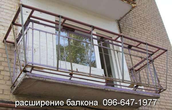 металлическое ограждение на балкон с расширением