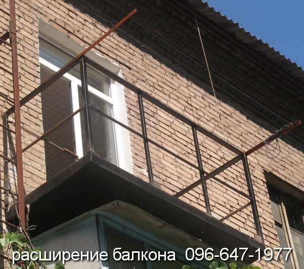 расширение плиты балкона