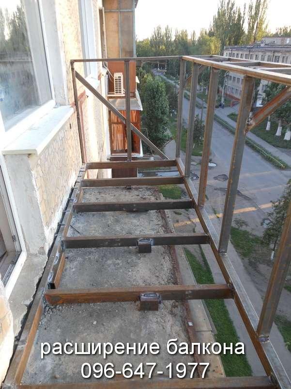 расширение балкона по плите и с выносом