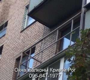 Ремонт, замена перил балкона в Кривом Роге