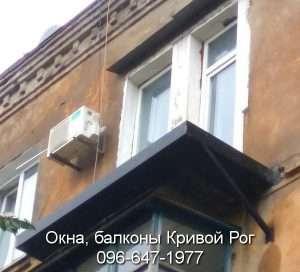 Расширение балконов Кривой Рог