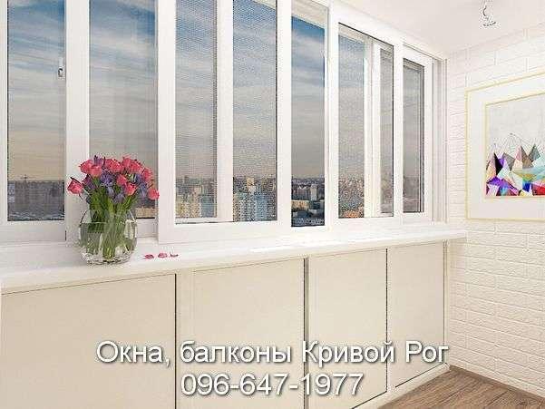 раздвижные окна на балконе фото