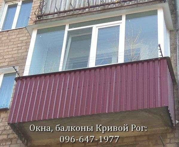 balkon lodzhiya krivoj rog obshit zasteklit ustanovit sushilku i uteplit