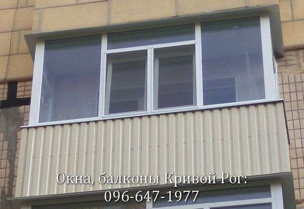 balkony lodzhii v krivom roge po vygodnym cenam