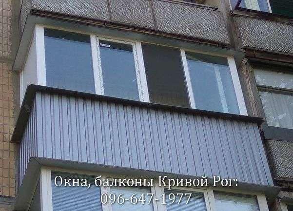 balkony lodzhii v krivom roge pod klyuch osteklit obshit snaruzhi v kompanii komfort