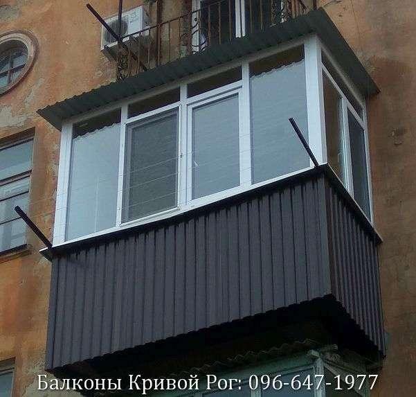 cena foto balkonov i lodzhij v krivom roge 096-647-1977