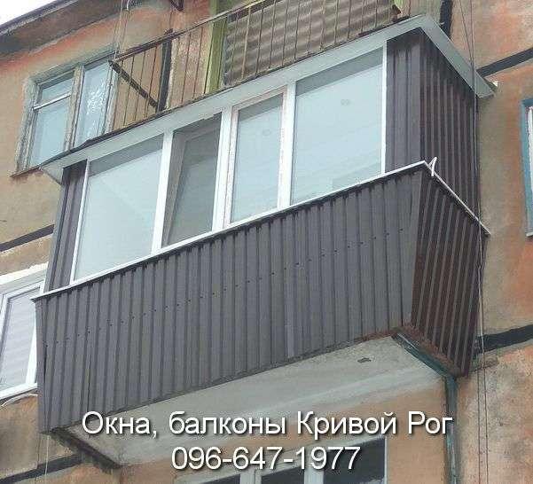kompleksnyj remont balkonov i lodzhij v krivom roge pod klyuch