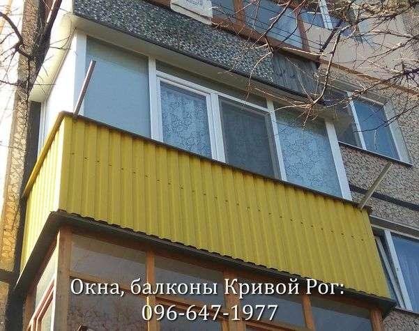 krivoj rog naruzhnaya obshivka balkona zhyoltym profnastilom