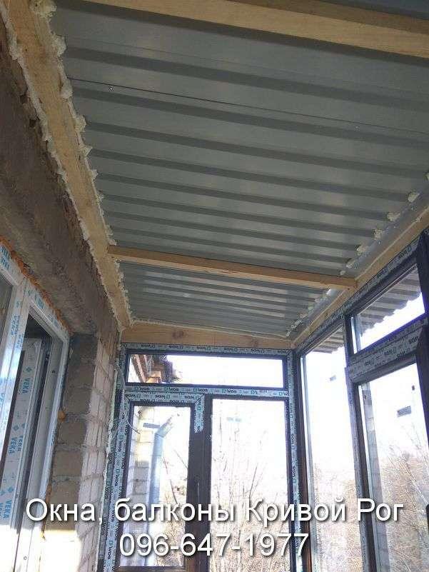 krivoj rog pered ustanovkoj kryshi na balkon specialisty s komforta ustanavlivayut rasshiritelnyj brus