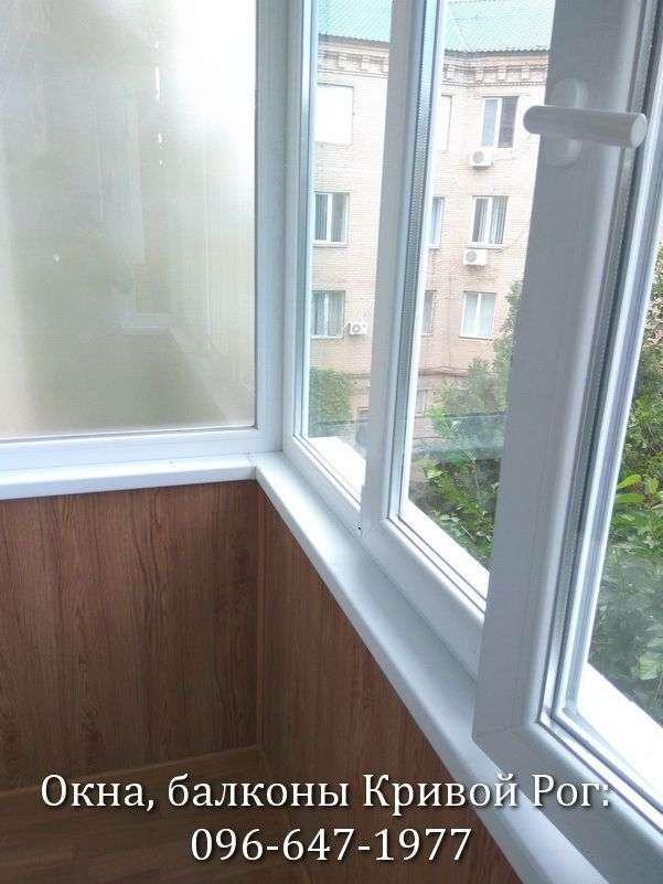 lodzhiya, balkon krivoj rog