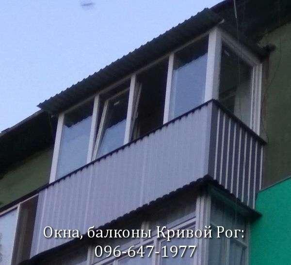 na balkonax krivogo roga obshivka naruzhnuyu obshivku chashhe vsego vypolnyayut profnastilom