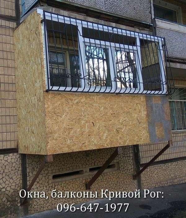 nachalnyj etap pristrojki balkona v krivom roge