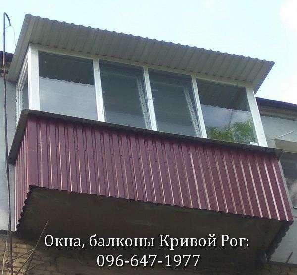 naruzhnaya obshivka profnastilom v krivom roge yavlyaetsya vazhnym etapom remonta pod klyuch