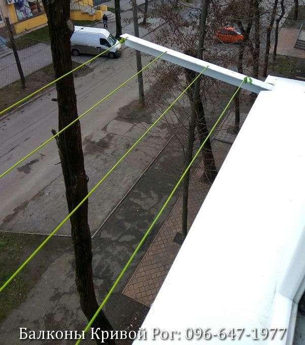 naruzhnaya sushilka na balkon lodzhiyu v krivom roge