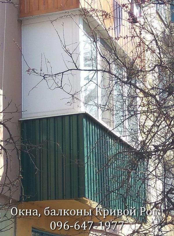 obshit balkon zelyonym proflistom v krivom roge