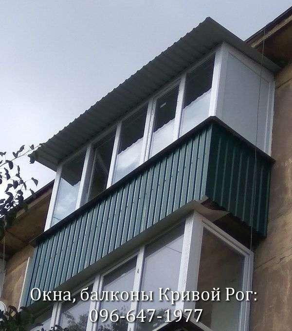 obshit lodzhiyu balkon profnastilom krivoj rog