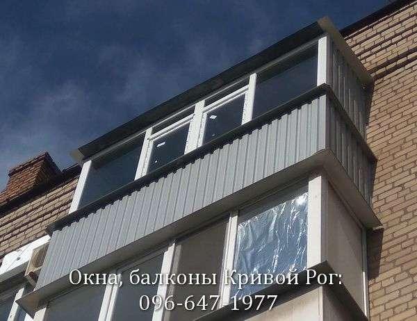 obshit zasteklit plastikovymi oknami balkon v krivom roge 096-647-1977