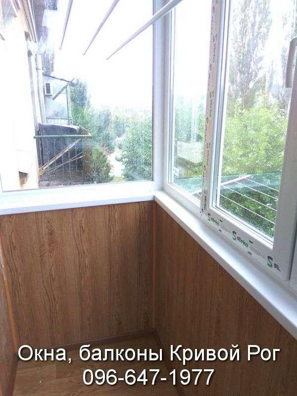 obshivka balkonov krivoj rog cena
