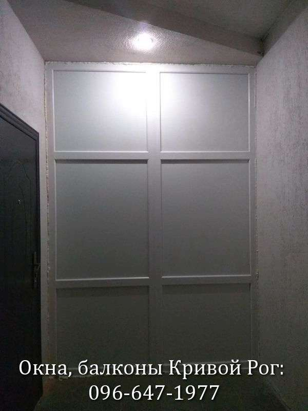 okna krivoj rog peregorodka