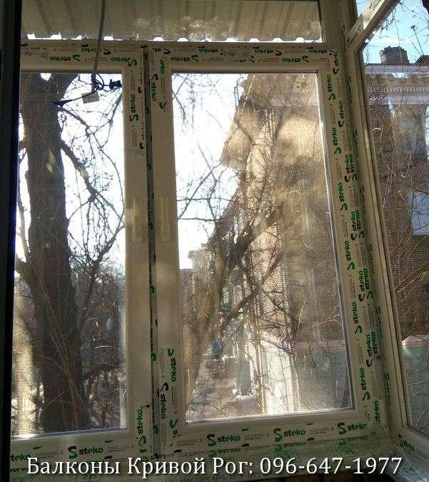 okna na balkon v krivom roge zasteklit nedorogo