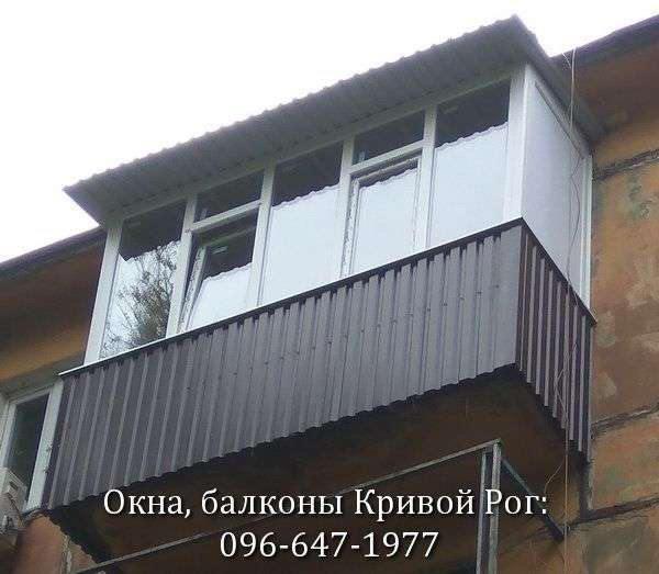 okna obshivka i krysha na balkon v krivom roge 096-647-1977