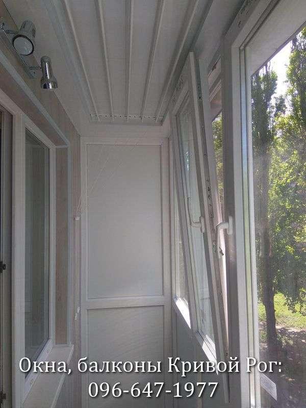 osteklenie lodzhij balkona krivoj rog