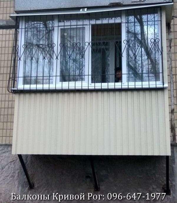pristroit postroit novyj balkon v krivom roge