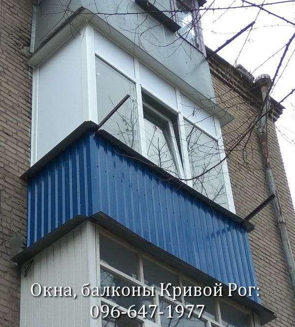 ramy na balkony i lodzhii v krivom roge so steklopaketami i sendvich plitoyu nedorogo