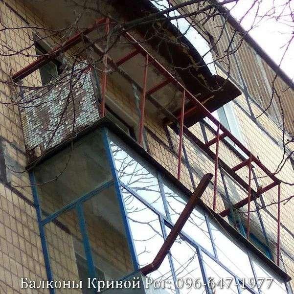 rasshirenie balkona v krivom roge s vynosom ramy vpered na 25 sm