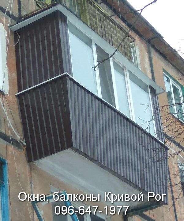 rasshirit balkon s vynosom ramy v krivom roge nedorogo