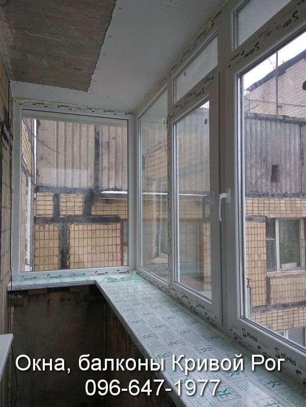 rasshirit balkon v krivom roge ot kompanii komfort