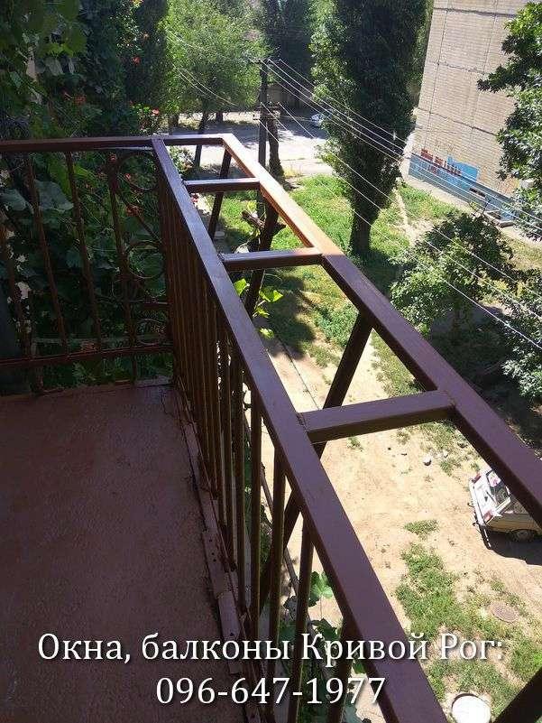 rasshirit nedorogo balkon v krivom roge 096-647-1977