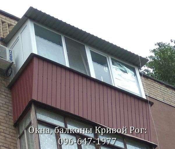 rasshirit obshit zasteklit balkon v krivom roge 096-647-1977