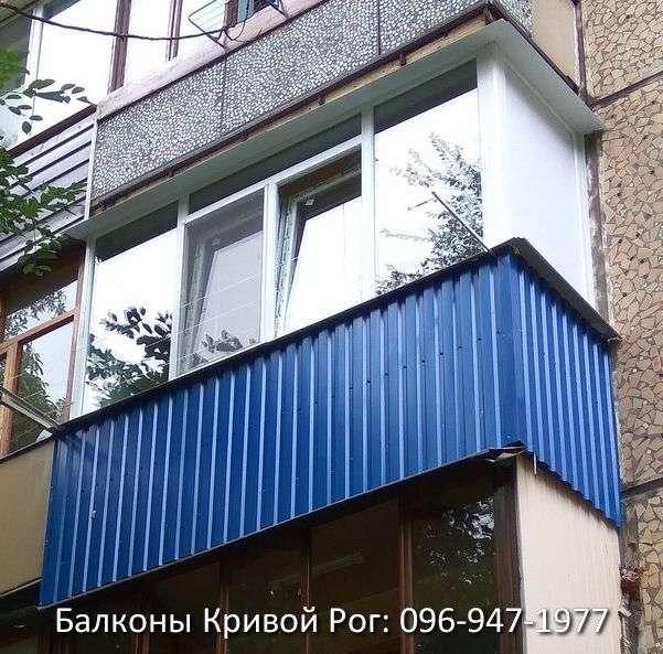 remont balkona lodzhii krivoj rog obshivka osteklenie uteplenie poly sushilka otkosy