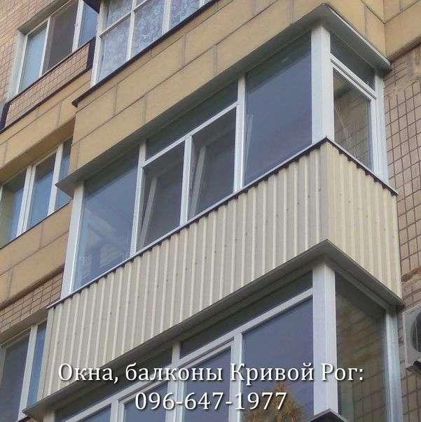 remont balkona lodzhii pod klyuch