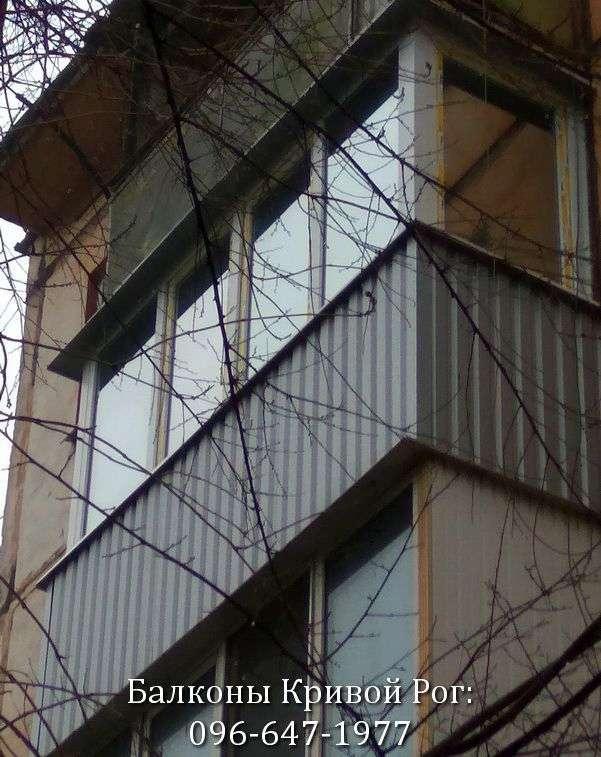 remont pod klyuch obshit zasteklit balkon v krivom roge 096-647-1977