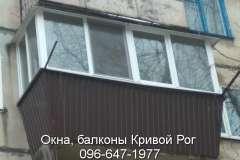 balkon pod klyuch v krivom roge s rasshireniem