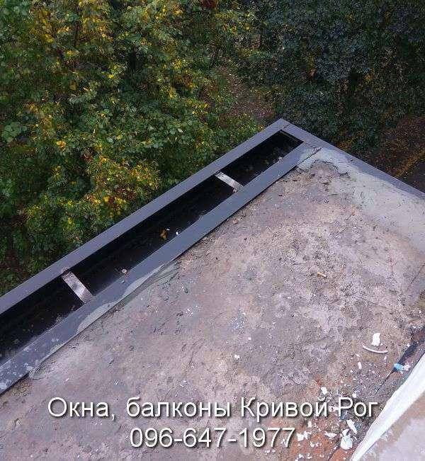 ukrepit balkon v krivom roge