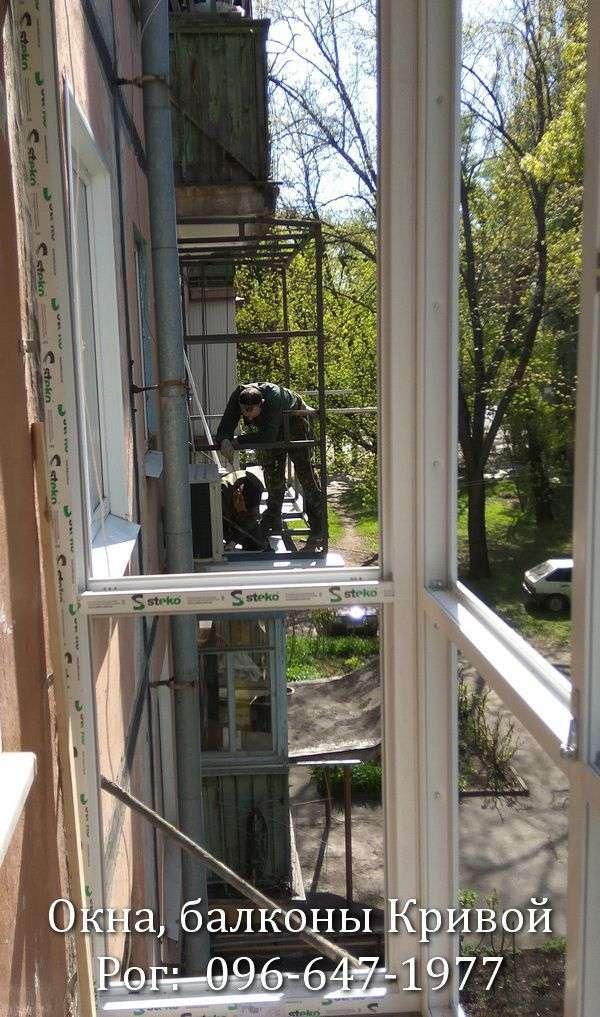 zasteklit lodzhiyu balkon krivoj rog cena